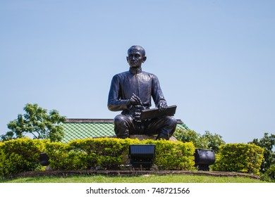 RAYONG, THAILAND - October 23, 2017 : Sunthorn Phu memorial park, at Rayong, Thailand. The Sunthorn Phu Memorial was built to commemorate poet Sunthorn Phu.