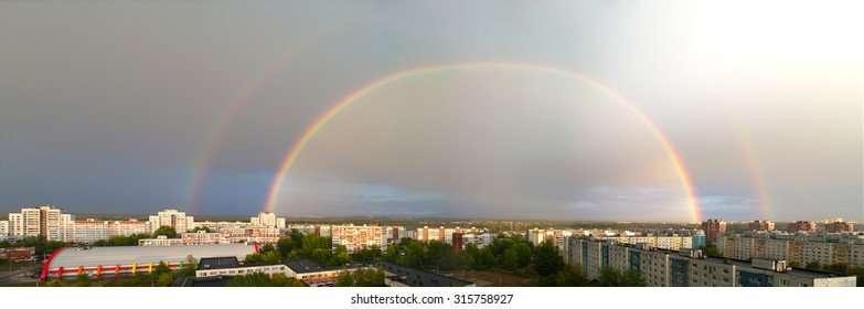 real rainbow in the sky over the city of Kazan