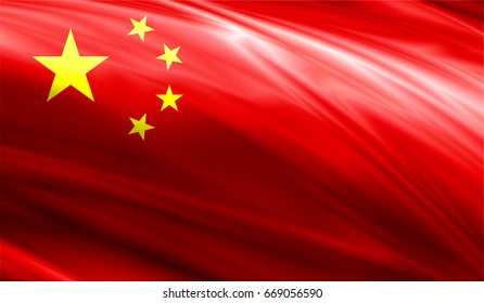 Realistic flag of China on the wavy surface of fabric. This flag can be used in design
