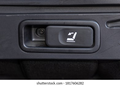 The rear seats release lever remains in the trunk of the car