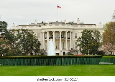 Rear view of the White House, Washington, DC