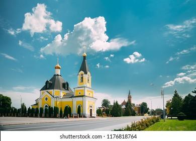 Rechytsa, Gomel Region, Belarus. Cathedral Of Dormition In Sunny Summer Day.