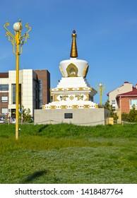Reconciliation mortar at O.I. Gorodovikov Square. Elista, Kalmykia