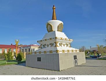 Reconciliation mortar in sunny day. Elista, Kalmykia