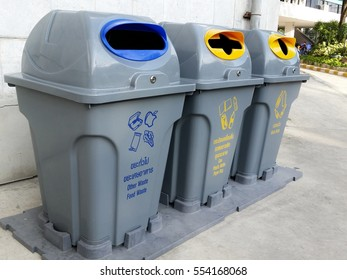 recycle set bin on the street.