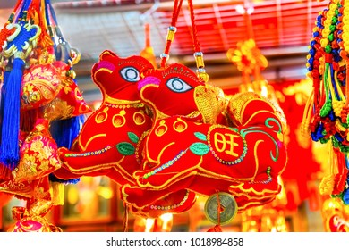 Red Ancient Dogs Chinese Lunar New Year Decorations Beijing China.  2018 Year of the Dog in Chinese Lunar New Year.  English translation of Chinese on dogs is prosperity, a Chinese New Year saying.