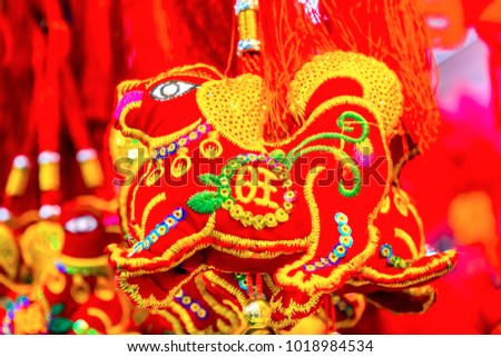 red ancient dogs chinese lunar new year decorations beijing china 2018 year of the dog