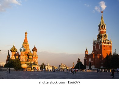 The red area in Moscow in the evening