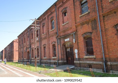 Red brick warehouse Maizuru Kyoto Japan