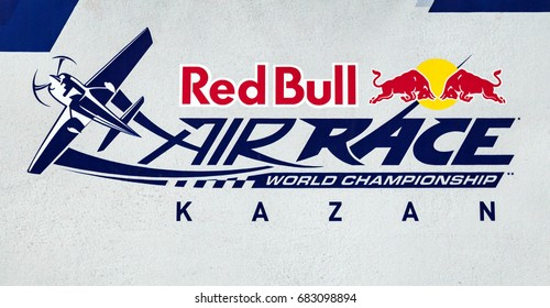Red Bull Air Race 2017 in Kazan, Russia, July 23, 2017: The Red Bull Air Race is an international series of air races. One of the steps was accepted for the first time by Russia, the city of Kazan.