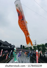 Red carp-shaped streamer, Koinobori in Japan
