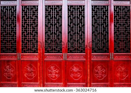 Genial Red Chinese Door In Hezhou, China.