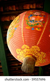Red Chinese Lantern to Celebrate Chinese New Year
