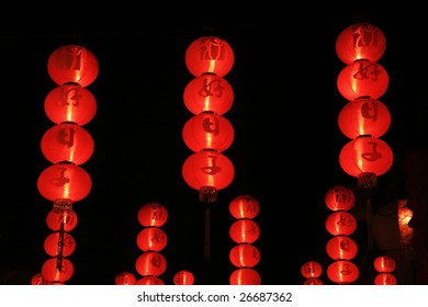 red chinese lantern at night