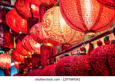 Red chinese lantern in temple