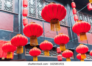Red chinese lanterns hanging in Jinli Street in Chengdu for the Chinese new year
