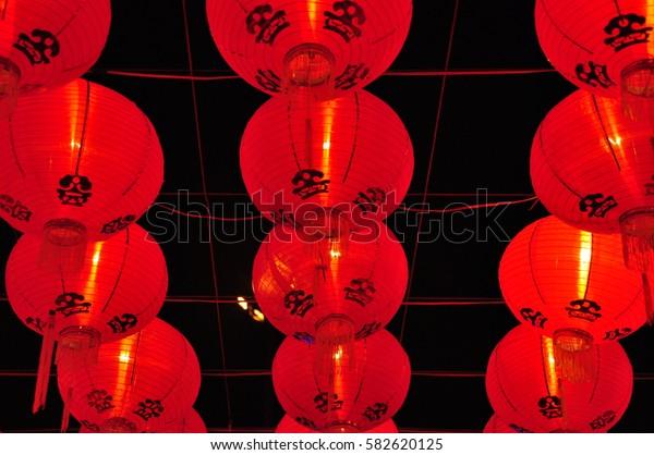 Red Chinese lanterns. Traditional Chinese New Year Lanterns.