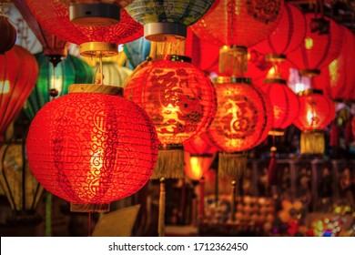 Red Chinese New Year lanterns on sale in Singapore Chinatown. These typical paper lanterns are good luck symbols, as illustrated by the Chinese character on them which translates to Prosperity.