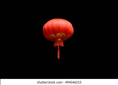 Red Chinese Paper Lanterns  isolated on black