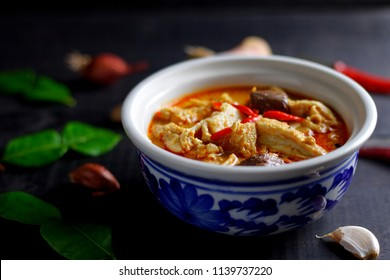 Red Curry with Chicken and Bamboo Shoots