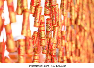 "red decorative firecracker decorated for the traditional Chinese Spring Festival(Chinese New Year), the  Chinese characters ""Fu"" on it which mean ""blessing"""