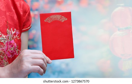 Red envelope chinese new year or hongbao(Mandarin) is given during holidays or special occasions