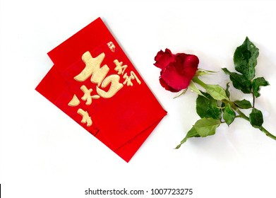 Red envelope or gratuity in new year chinese called Angpao with red rose on white background and  ( Chinese Language on red envelope translate to English  is Good luck and to be riches )
