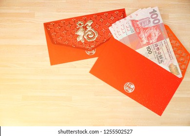 """Red envelope packet Chinese New Year. Hong-bao or Ang-bao with the character """"HOK"""", it's mean Good Luck.Inside have Hong Kong money to give to someone you love.Traditional. Seasonal."""