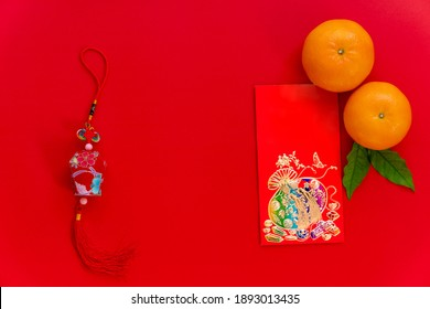 Red envelope put on red background, red envelope is gift and chinese lantern on special days such as chinese new year, New Year Day,
