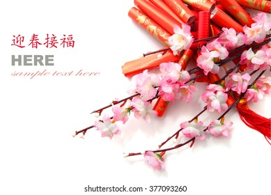 Red firecrackers and Plum Flowers isolated on white background - best for Chinese New Year use