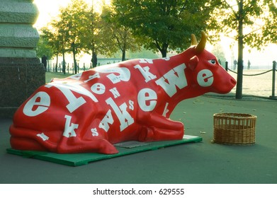 Red funny painted plactic cow at the Red Square [#5188]