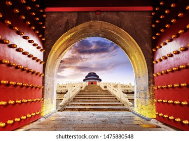 "Red gates and historic buildings, Beijing, China.Translation:""Hall of Prayer for Good Harvest"""