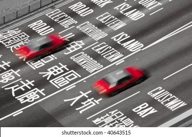 Red Hong Kong Taxis on a busy interchange in Causeway Bay.
