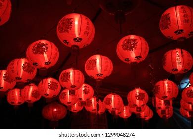 Red lamp Yaowarat Road Night Bangkok Thailand, Junuary 20 2019