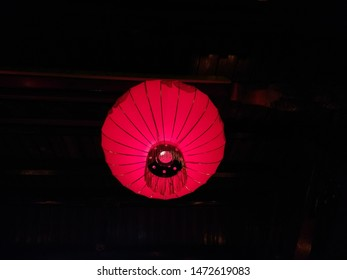 a red lampion Light made from paper at Night