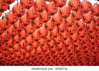 red lantern of chinese temple