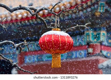 Red lantern decoration during Chinese New Year celebration