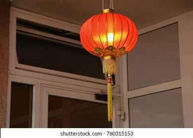 Red lantern at the entrance to the Chinese restaurant