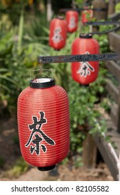 Red Lanterns with Chinese letter - tea, which is Chinese traditional culture