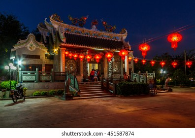 Red lanterns at a Chinese temple in Laos