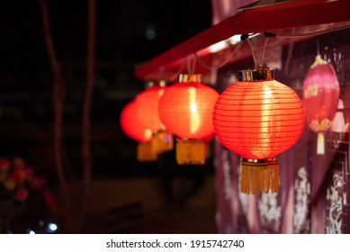 Red lanterns decorate Chinese New Year