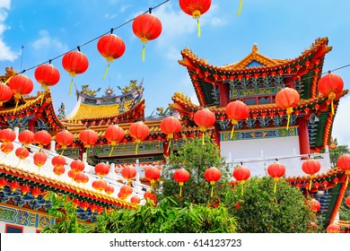 Red lanterns decoration in Thean Hou Temple, Kuala Lumpur, Malaysia. Thean Hou Temple is the oldest Buddhist Temple in Southeast Asia