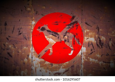 red no dogs allowed sign painted on rusty welded metal texture background