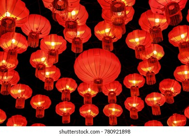 Red paper lanterns  at the Chinese light festival