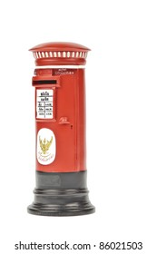 red post box in Thailand