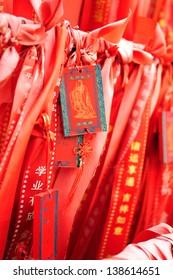 red ribbon chinese god