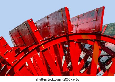 vintage paddle wheel