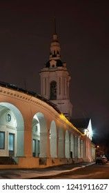 Red rows (Gostinyi dvor) and church of Savior in Rows in Kostroma. Russian
