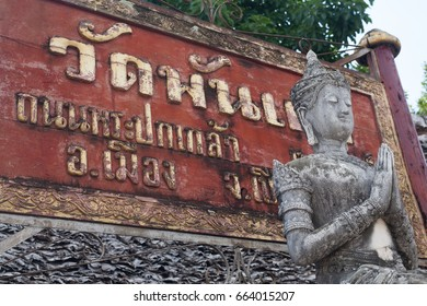 Red Sign Thailand Text with stone and marble gray statue pray close to a Temple in Chang Mai