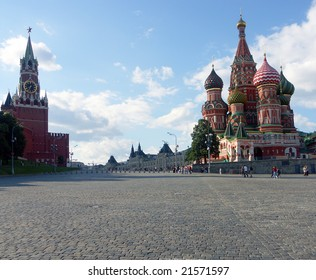 red square city center